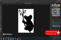 دوره جامع آموزش پایه نقاشی دیجیتال - سیلوئت سازی - بخشی از ویدیو ششم