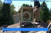 تعمیر کولر آبی - سرویس و آماده سازی کولر برای تابستان