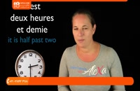 آموزش زبان فرانسه - آموزش ملزومات فرانسوی درس 14
