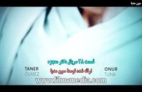 سریال Mucize Doktor (دکتر معجزه) قسمت ۲۸ با زیرنویس چسبیده فارسی کیفیت HD