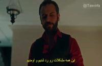 دانلود قسمت 83 سریال ترکی گودال Cukur با زیرنویس فارسی