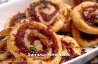سمبوسه هندی - آسان و خوشمزه