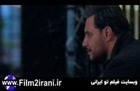 دانلود قسمت پنجم 5 سریال زخم کاری جواد عزتی