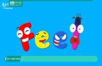 آموزش زبان انگلیسی به کودکان همراه با شعر و موزیک