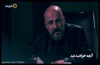 دانلود رایگان  قسمت 13 سریال آقازاده+کیفیت بالا