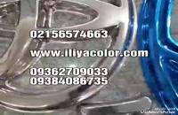 آبکاری / قیمت دستگاه ابکاری فانتاکروم 09362709033