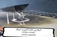 قیمت دستگاه ابکاری فانتاکروم09192075483قیمت پودر مخمل ایرانی/ترک/چینی