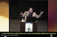 نام امام حسین در انجیل!!! | استاد رائفی پور
