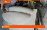 آموزش سنگ تراشی - ساخت آبنما با سنگ آهک