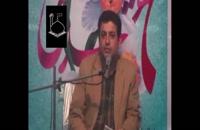 سخنرانی استاد رائفی پور - جلسه 3 - حضرت عباس (ع) - شاهرود - 17 تیر 91