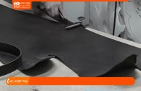 چرم دوزی - آموزش ساخت کمربند چرم