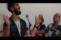 دانلود ویدیو جدید فردین یغما به نام گیسو | همراه آهنگ | عاشقانه جدید