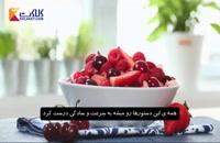 طرز تهیه 3 سالاد میوه تابستانی