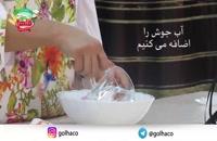 آموزش آشپزی - ژله بستنی