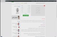 دانلود جزوه مبانی مدیریت رسانه ارشد دانشگاه تهران