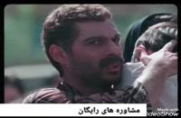 تیزر رسمی فیلم سینمایی درخت گردو با آواز غلیرضا قربانی و بازی مهران مدیری