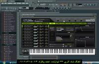 آهنگ شاد آذری 02 - نرم افزار ارگ کامپیوتر  (آهنگ شاد)