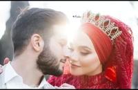آهنگ شاد عروسی 2020 شماره 11  (آهنگ)