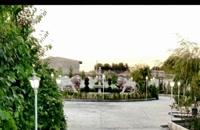 3000 متر باغ ویلای شیک در شهریار دارای حدودا 110 متر بنای نوساز