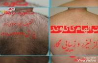 خدمات پوست مو زیبایی دکتر کاکاوند