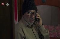 پایتخت ۴ : تلفنی حرف زدن باباپنجعلی با زنش؟!!!
