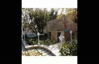 باغ ویلا 820 متری با 150 متر بنا در شهریار