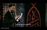 مداحی محرم هل هلالک یا محرم - حسین طاهری