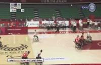 بسکتبال با ویلچر ایران - استرالیا