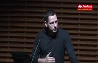 """ویدیوی """"استارتاپهای آینده نگر"""" - پیتر تیل"""