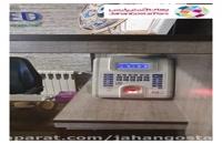 دستگاه اکسس کنترل چیست؟