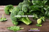 استخوانهای قوی با سبزیجات