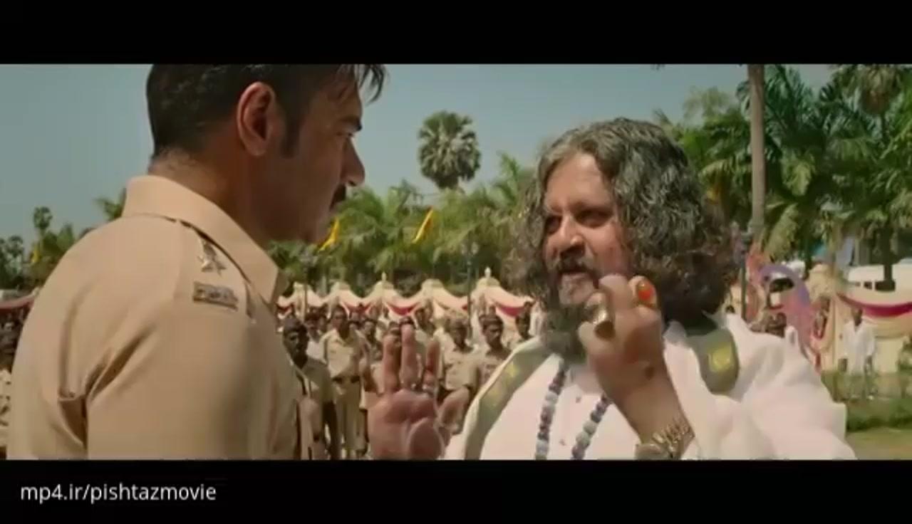 فیلم هندی بازگشت سینگام دوبله فارسی و سانسورشده