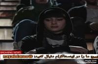تیزر فیلم گربه سیاه اولین تهیع کنندگی بهرام رادان