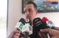 وضعیت تیم ملی امید از زبان محمد محمدی