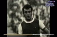 روایت تلخ از بلایی که اتهام «ساواکی» ۳ دهه بر سر زندگی سرطلایی فوتبال ایران آورد