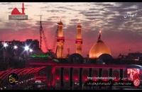 نماهنگی از حاج محمود کریمی - ویژه ماه محرم