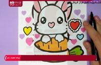 آموزش نقاشی به کودکان - نحوه نقاشی کردن خرگوش جذاب با هویج