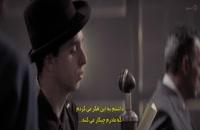 فیلم سانسور شده خائن امریکایی محاکمه اکسیس سالی American Traitor: The Trial of Axis Sally