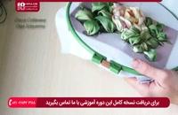 آموزش روبان دوزی - آموزش گلدوزی گل رز با روبان(پارت دوم)
