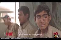 دانلود فیلم ایرانی آن 23 بیست و سه نفر (رایگان)(کامل)