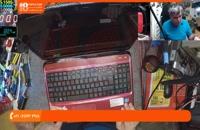 آموزش تعمیر لپ تاپ | تعمیر لپ تاپ |  عیب یابی و تعمیر لپ تاپی که روشن نمی شود