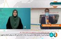 آخرین اخبار ویروس کرونا در سیستان و بلوچستان
