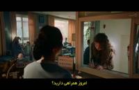 فیلم  کره ای ترش و شیرین Sweet and Sour سانسور شده