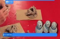 آموزش مجسمه سازی - ساختن مجسمه قورباغه با زبان بزرگ