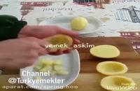 آشپزی آسان - طرز تهیه سیب زمینى شكم پر
