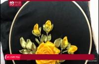 3. آموزش روبان دوزی -18.آموزش دوخت گل رز زرد روی کارگاه - علیزاده