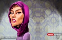 طنز خلاصه ۴۰ قسمت سریال دل