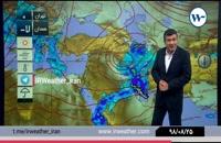 ۲۵ آبان ماه ۹۸: گزارش کارشناس هواشناس آقای مهندس سرکرده( پیشبینی وضعیت آب و هوا)