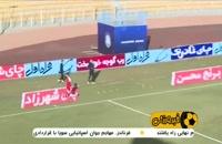 اخبار کوتاه ورزشی 5 بهمن