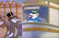 انیمیشن تام و جری ق 42- Tom And Jerry - Heavenly Puss (1949)
